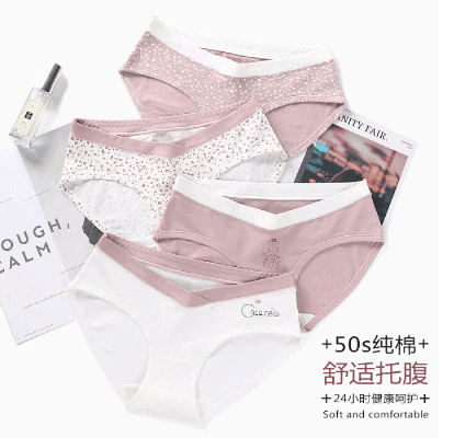 Comfortable Low Waist Maternity Panties